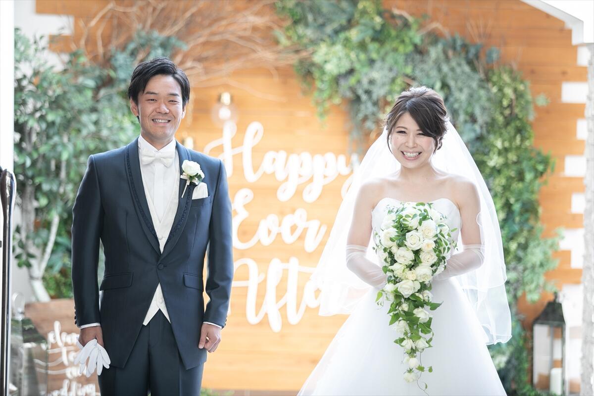 Happy autumn wedding!